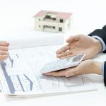 「財産債務調書」提出制度がスタート
