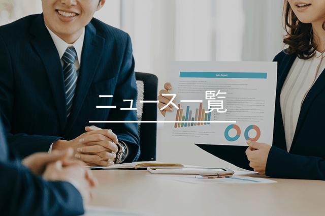 10月18日(木) 資産税セミナー